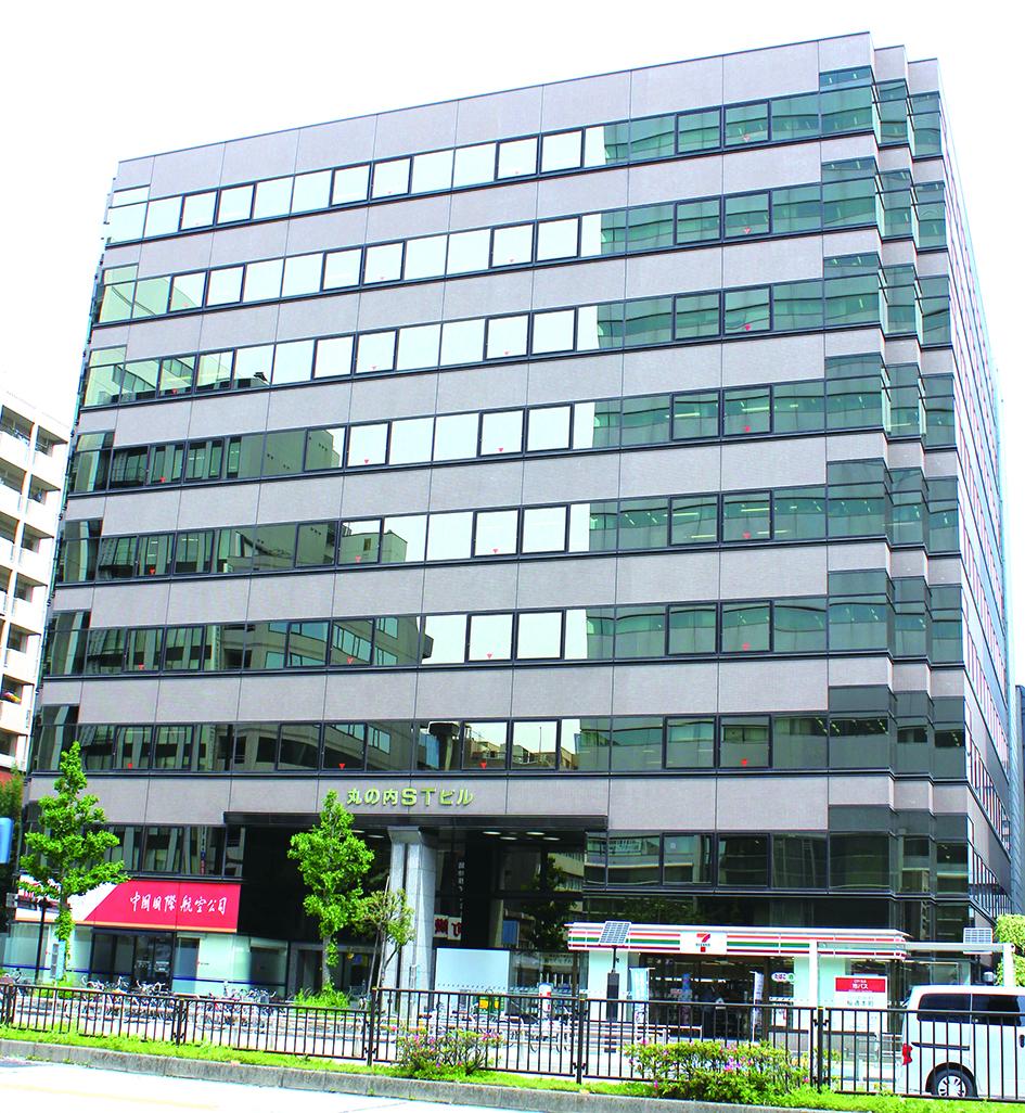 名古屋総合法律事務所のビル外観