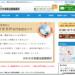 かわさき多摩法務事務所(神奈川県川崎市多摩区)