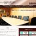弁護士法人古庄総合法律事務所(大分県大分市中島)